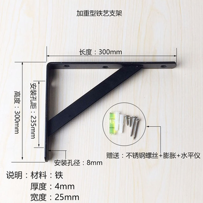 good price decorative metal shelf bracket and shelf support bracket 300mm length x 300mm width - Decorative Metal Shelf Brackets