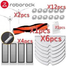 26 pcs/lot Nouvelle brosse Principale Hepa Filtre brosse Latérale Vadrouille chiffons Kit pour Xiaomi mijia robot roborock s50 s51 S55 xiaowa roborock 2(China)