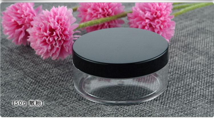 Novi Dolazak 50g Plastika Puder Jar s Sifter Prazan 50g Kozmetički - Alat za njegu kože - Foto 2