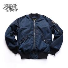 Men's Windbreaker Lightweight Jacket