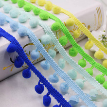 5 Yards/Lot Pom Trim Ball 10 mm MINI Pearl Pompom Fringe Ribbon Sewing Lace Kintted Fabric Handmade DIY Craft Accessories