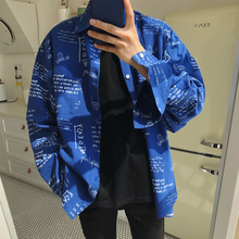 2018 Men's Cotton Clothes Letter Printing Loose Youth New High Quality Long Sleeves Fashion Trend Bl