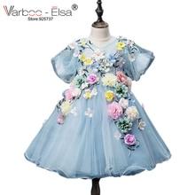 hot deal buy varboo_elsa 2017 flower girls dresses for weddings custom blue organza kids evening dresses 3d appliques holy communion dresses
