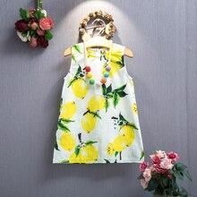2009 New Spring and Summer Lemon vest Girl Dresses