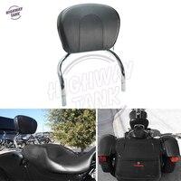 Chrome Motorcycle Detachable Sissy Bar Pad Motor Rear Passenger Backrest Case For Harley FLRT Freewheeler 2015