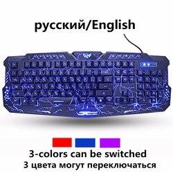 ZUOYA rosyjski angielski klawiatura do gier kolorowe oddech podświetlany pęknięcia 3-kolor USB przewodowy wodoodporny klawiatura do gier do laptopa PC