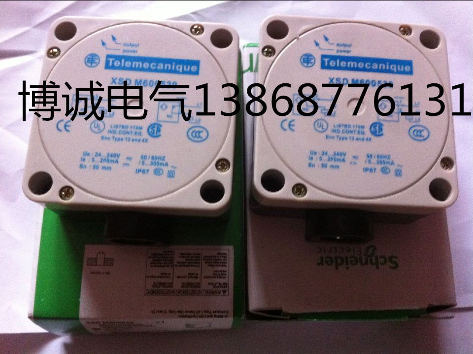 New original XSD-A400519 Warranty For Two Year new original ii0309 warranty for two year
