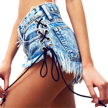 Women Sexy Summer Baggy Destroyed Ripped Hole Denim Shorts Casual Tassel Lace Up Button Club Jeans