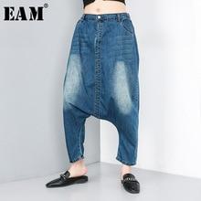 [EAM] 2019 New Spring Summer High Waist Loose Blue Denim Split Joint Wide Leg Harem Jeans Women Trousers Fashion Tide JT482