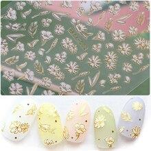 HNUIX 1 Sheet Lotus Nail Sticker White Transparent 3D Flower Art Stickers Decals