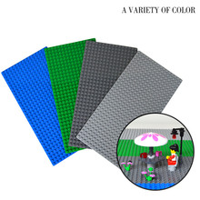 8pcs/lot! Quality WANGE Small Building Blocks Baseplate 32*16 Particles Base Plate 26*13cm Compatible with leego Bricks