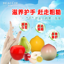 Natural Beauty Fruit Repair Hand Cream Nourishing Hand Care Anti Chapping Anti Aging Hand Creams Moisturizing Whitening Cream 1 pcs cartoon rainbow unicorn 6 colors silicone press ballpoint pens school office supply gift stationery