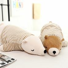 Hot Discount Kawaii clothes Polar Bear Plush toy Doll Baby Super Soft Stuffed Wearable Sleeping Pillow toys  Animal Kids Gifts цена в Москве и Питере