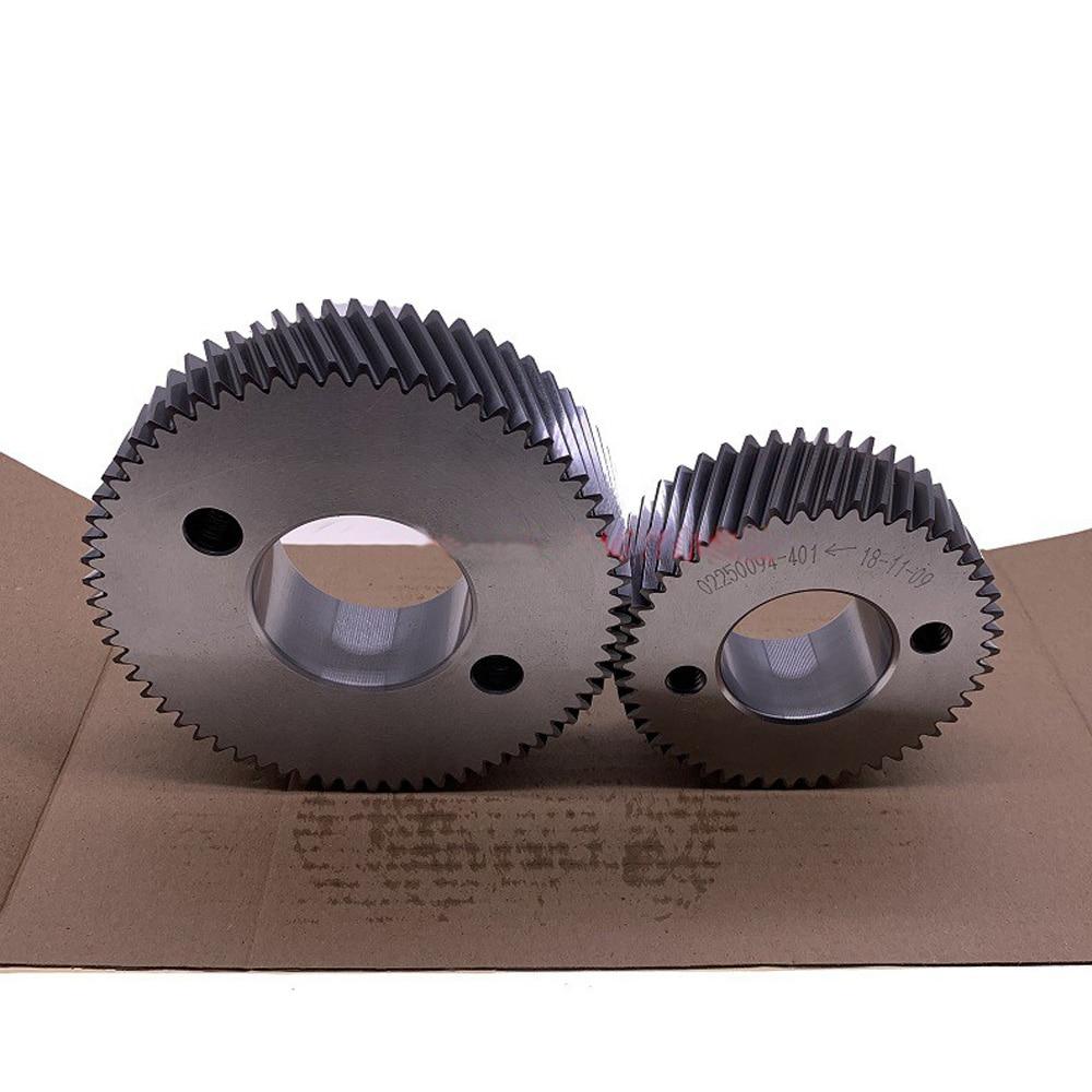 1614933000+1614933100 Motor Gear Set Shaft for Atlas Copco Air Compressor Part GA1601614933000+1614933100 Motor Gear Set Shaft for Atlas Copco Air Compressor Part GA160