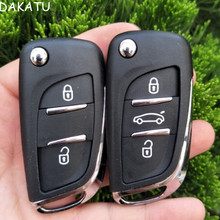 DAKATU DS Modified Flip Folding Remote Key Shell 2/3 Button For Citroen C2 C3 C4L C5 C-triomphe Peugeot 307 308 408 va2 blade