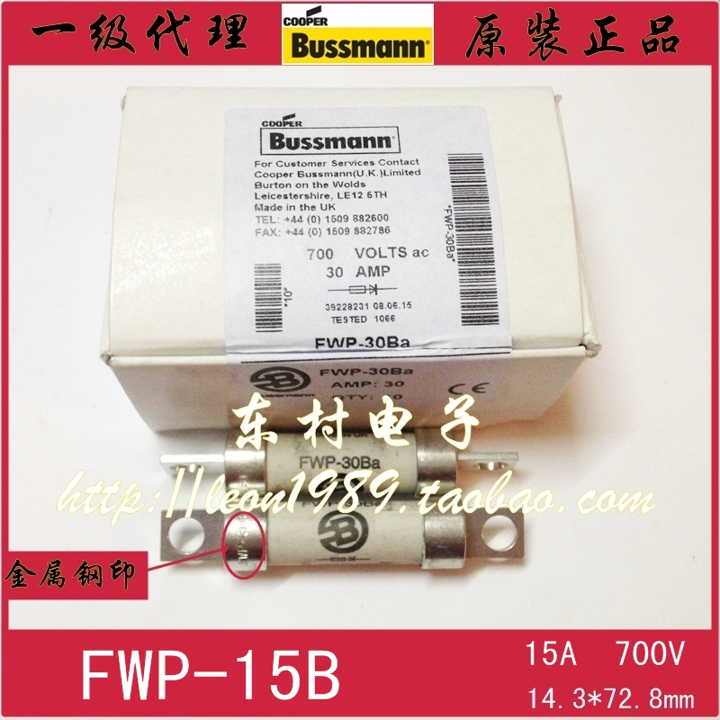 цена на [SA]US Genuine BUSSMANN fuse FWP-15B FWP-15Ba 15A 700V 14.3 * 72.8mm--3PCS/LOT
