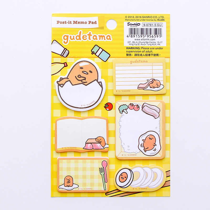 1X Kawaii Egg Frog Memo Pad Sticky Notes School Office Supply Notepad Student Stationery