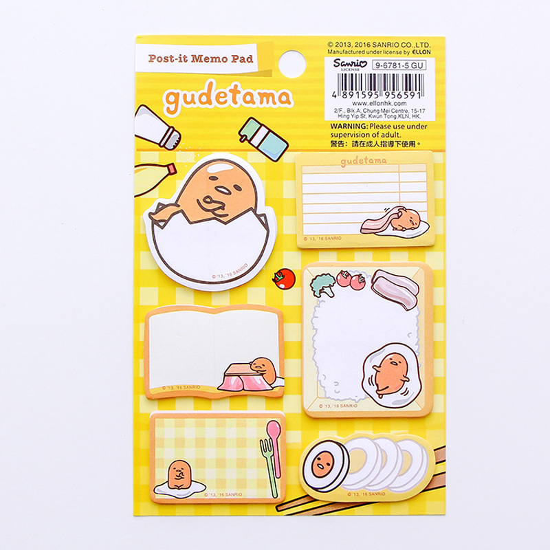 AD03 60 Pages /Pack Kawaii Egg Frog Memo Pad Sticky Notes School Office Supply Notepad Student Stationery