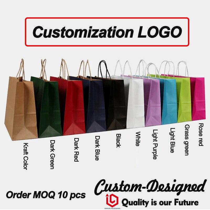 MOQ 10pcs white kraft paper bags cheap customized logo