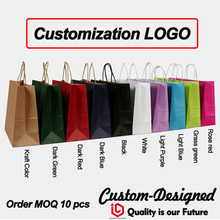 MOQ 10pcs white kraft paper bags cheap customized logo paper bags