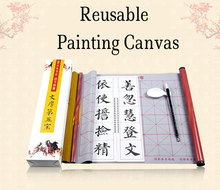 Chinese Calligraphy Magic Reusable Water Writing Paper Cloth Non-ink Repeat Use Painting Canvas