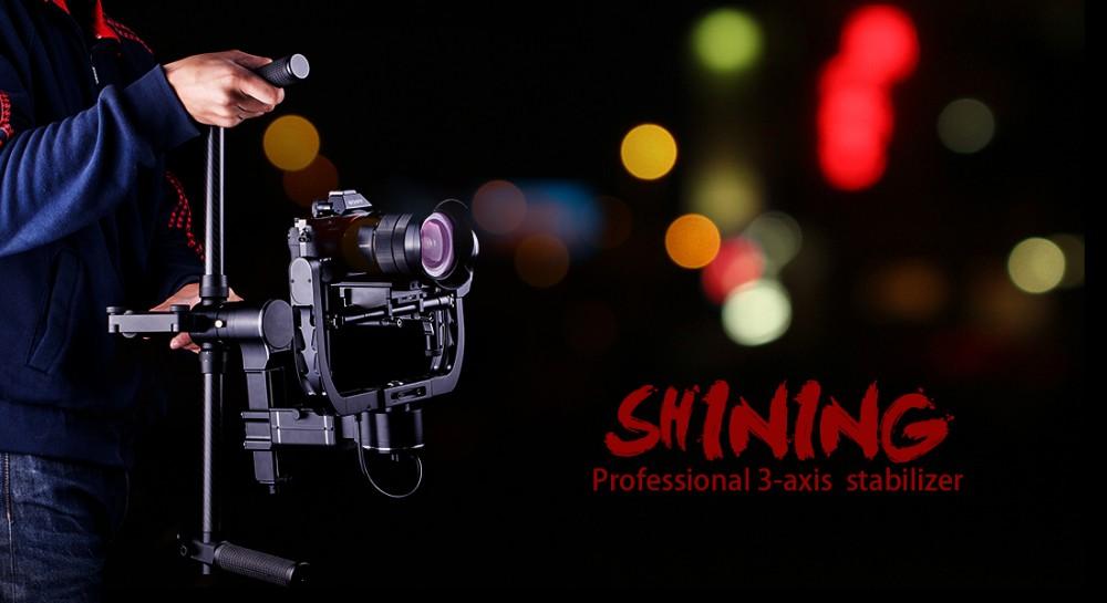 shiningxiangqing4