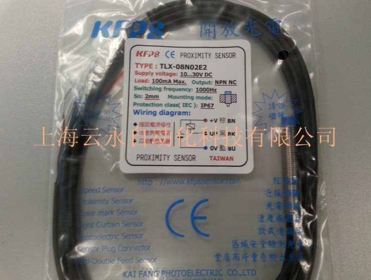 NEW  ORIGINAL TLX-08N02E2   Taiwan kai fang KFPS twice from proximity switch turck proximity switch bi2 g12sk an6x