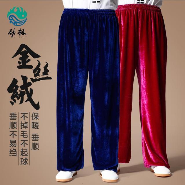 Чи прочность чрезвычайно pleuche брюки брюки мужчины шаровары женский ушу пожилых тай-чи упражнения брюки брюки цю дон