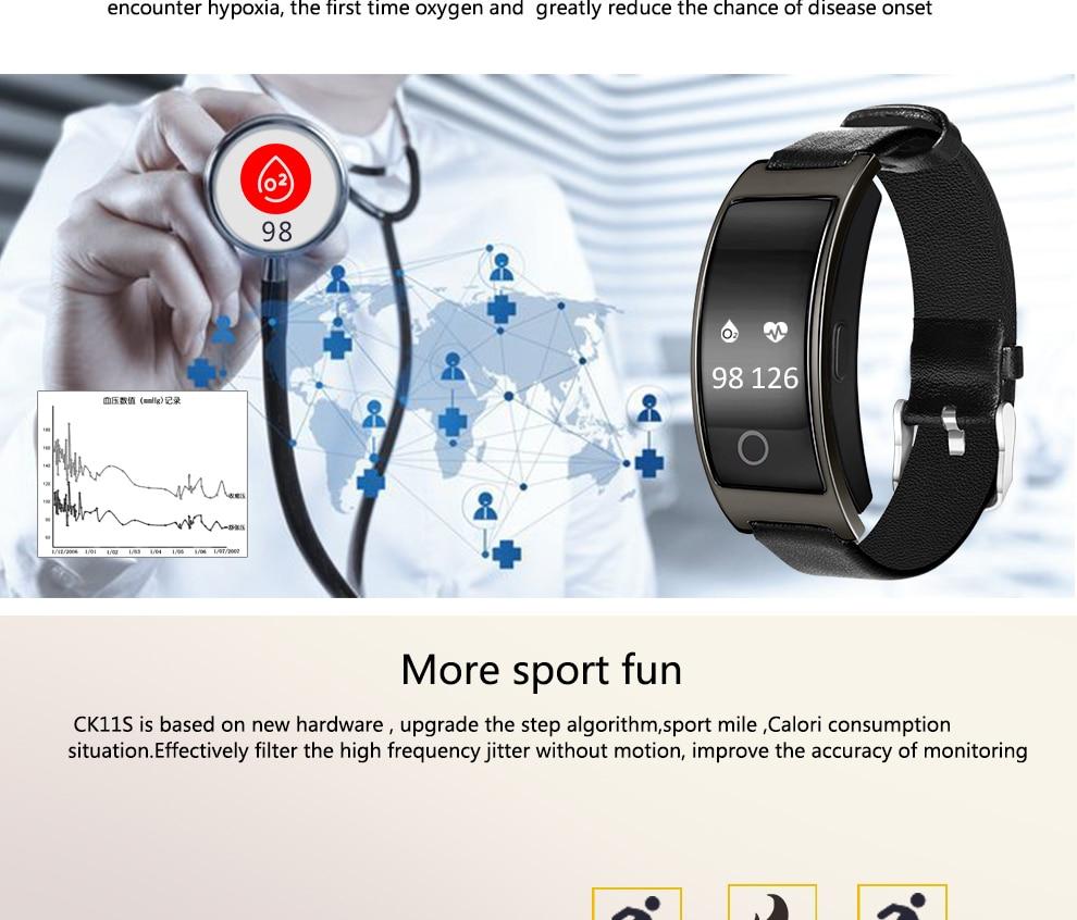 CK11S Wristband Blood Pressure Watch Blood Oxygen Heart Rate Monitor Pedometer IP67 Waterproof marigold 7