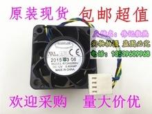 Soğutma EVERFLOW 40x40x28mm R124028BU