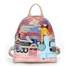 Цянь Yi юаней бренд рюкзак мода PU softback женские Лоскутные MS тканые сумка большая сумка для девочек Сумка с вышивкой