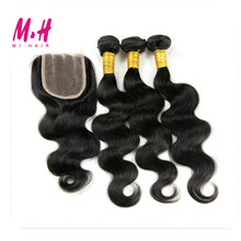 7a Brazilian Virgin Hair 3/4 Bundles With Closure Stema Hair Brazilian Body Wave With Lace Closure Brazilian Hair With Closure