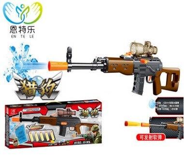 Jouet en plastique pistolet à eau jouet Sniper fusil Blaster infrarouge balles souples balles d'eau Arma Arme Orbeez enfants cadeaux d'anniversaire