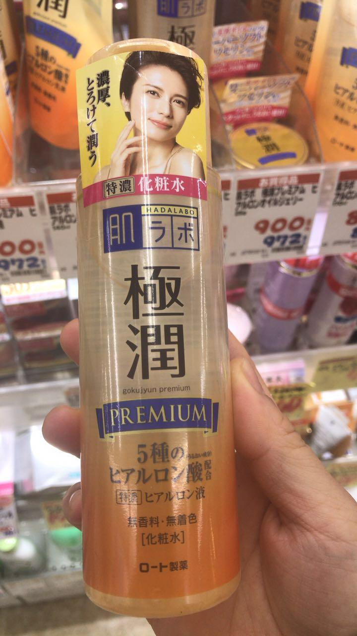 Toner mido super do cido hialur nico 170ml de jap o rohto hada labo gokujyun premium