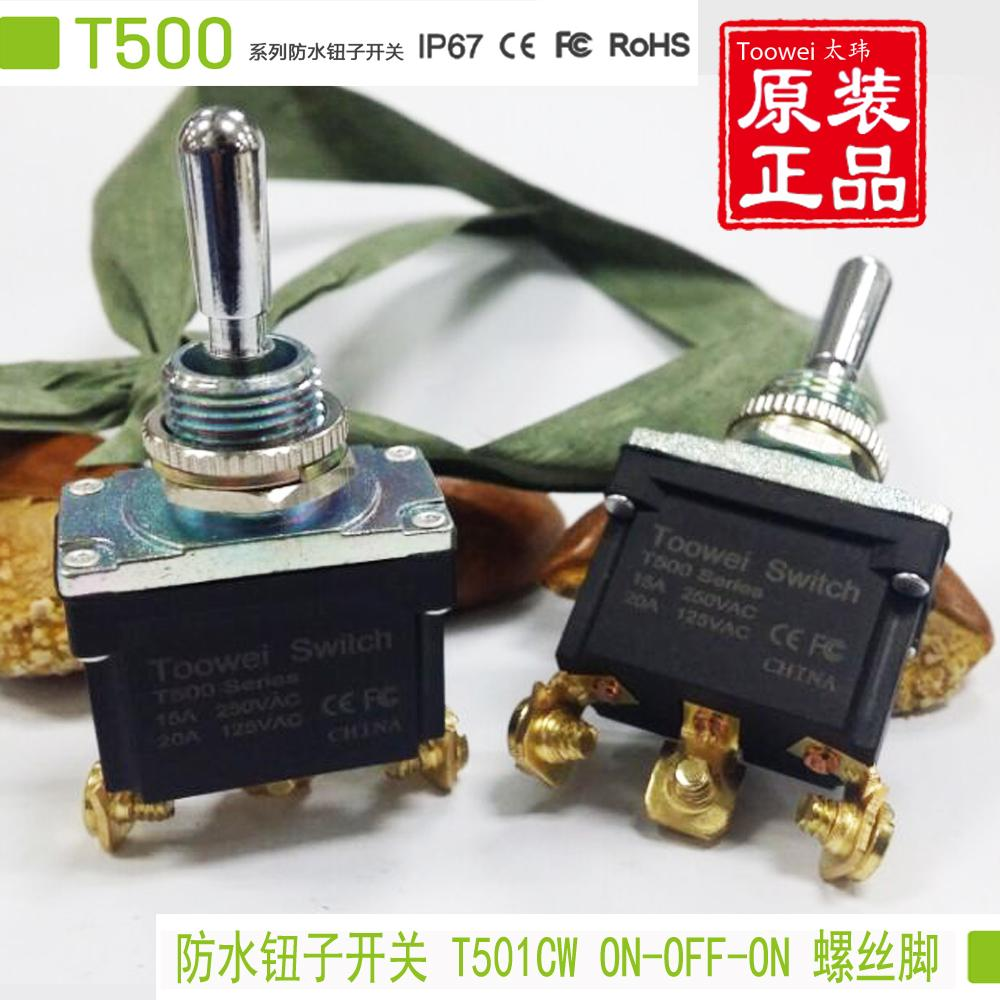 Genuine IP67 T501C waterproof  Toggle switch Rocker switch ON-OFF-ON three third hot 5pcs lot kcd2 312 three contact boat rocker switch 9 pin three pole double throw switch on off 10a 250vac