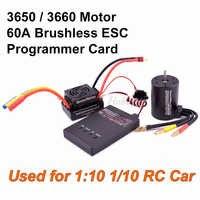 Impermeable 3650 3900KV 4300KV/3660 3300kv 3800kv Motor sin escobillas 60A ESC programador tarjeta Combo conjunto para 1/10 1:10 RC coche camión