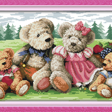 Teddy Bear Sitting on a Quarter Moon Garden Bear crafters square Counted Cross Stitch Kit Free Shipping 5\u201dx7\u201d- New in Package M3