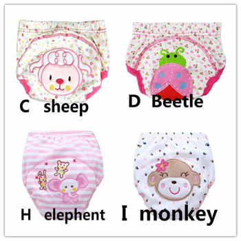 30pcs/lot Diapers baby diaper children\'s underwear reusable nappies training pants panties for toilet training c