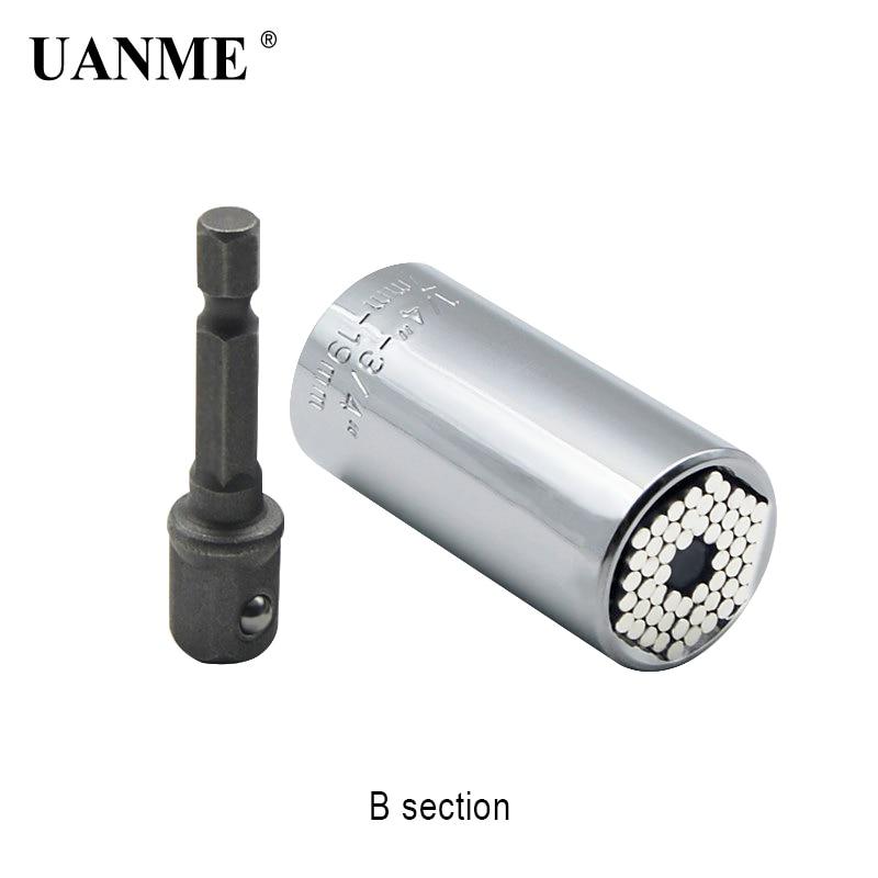UANME Magic гаечный ключ нескольких Функция универсальный, разъем 7-19 мм Мощность дрель автомобильный адаптер ремонт ручные инструменты комплек...