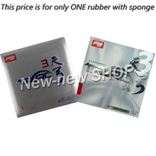 DHS TinArc3 (TinArc 3, TinArc-3) Pips-In Table Tennis (PingPong) Rubber with Sponge