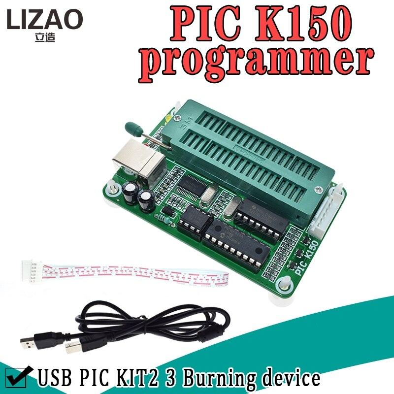 1 zestaw mikrokontroler PIC USB automatyczne programowanie programista K150 + kabel ICSP