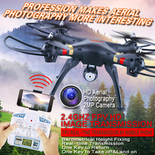 GW180 2.4G 6Axis Gyro RC Quadcopter Professional Drone Can Come with 2.0MP HD Camera,Wifi FPV 2.0MP Camera RC Drones VS X8