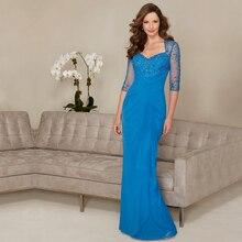 Elegante Chiffon Mermaid formale Kleid Illusion Zurück halbe Hülsen-Abendkleider 2016 Mit Plissee Vestido De Festa Longo