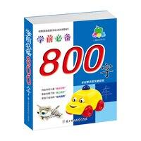 Kinder Lernen Chinesische 800 Zeichen Mandarin mit pinyin Baby Frühen Pädagogisches Buch libros -