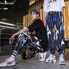 Tie Dye Drawstring Waist Full Length Pencil Pants Men High Street Colorful Printed Hip Hop Style Trousers Loose Summer Fashion