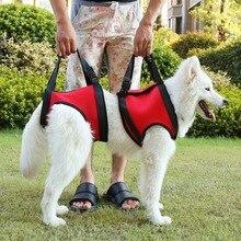 2 יח\סט כלב לרתום אפוד כלב תמיכת מעלית לרתום ישן הנכים Pet אביזרי כלבים צווארון עזר רצועת ציוד לחיות מחמד #279551