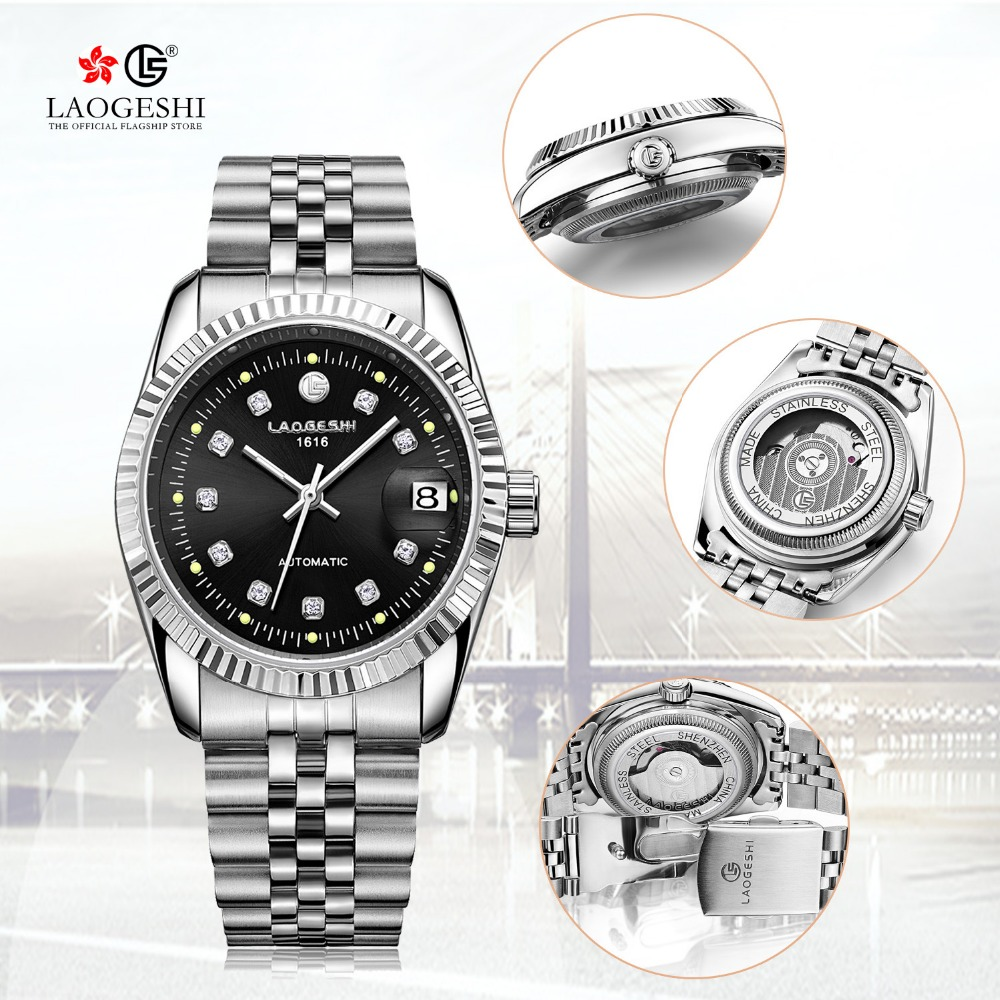 Relojes New Famous Brand Dress Fashion Steel Strap watch men Waterproof Calendar Automatic Mechanical Watches Gold Clock sinobi original vogue new design wrist watches for men dress office waterproof men watch travel factory directly sale relojes