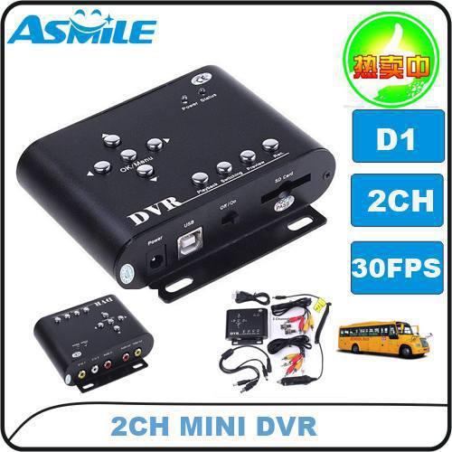 Mini 2CH SD DVR Video Audio Recorder Surveillance CCTV Car DVR CCTV Motion Detect,Up To 32GB
