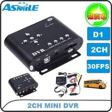 Mini 2CH SD DVR Video Audio Recorder Surveillance CCTV Car DVR CCTV Motion Detect,Up to 32GB