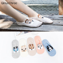 2018 New Fashion Cute Animal Cotton Socks Female Kawaii Dog Summer Short Sock Slippers Men Women Casual Soft Funny Boat Socks(China)